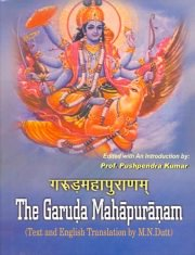 The Garuda Mahapuranam (2 Volumes.), Pushpendra Kumar, M.N. Dutt, M TO Z Books, Vedic Books