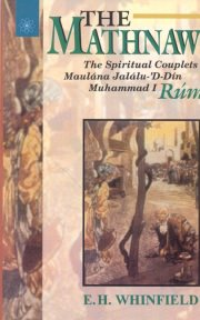 The Mathnawi, E.H. Whinfield (Tr.), SUFISM Books, Vedic Books