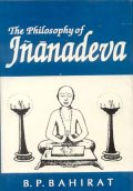 The Philosophy of Jnanadeva