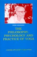 The Philosophy, Psychology and Practice of Yoga