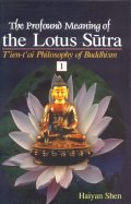 The Profound Meaning of the lotus Sutra (2 Vols.)