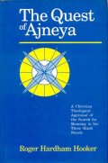 The Quest of Ajneya