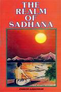 The Realm Of Sadhana