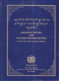 The Root Tantra and The Explanatory Tantra - From the Four Tantras of Tibetan Medicine, Yuthok Yonten Gonpo, Dr. Thokmay Paljor (Translator), Dr.Passang Wangdu (Translator), Dr.Sonam Dolma (Translator), TIBETAN MEDICINE Books, Vedic Books