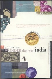 The wounder that was India, A.L.Basham, M TO Z Books, Vedic Books ,