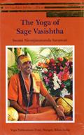 The Yoga of Sage Vasishta