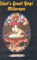 Tibet`s Great Yogi Milarepa