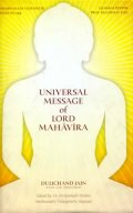 Universal Message of Lord Mahavira
