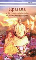 Upasana: In the Presence of the Divine (From the Teachings of Swami Sivananda Saraswati and Swami Satyananda Saraswati)
