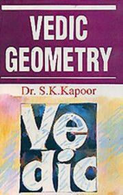 Vedic Geometry by Cosmic S. K. Kapoor at Vedic BooksSai Kiran Vedic Maths
