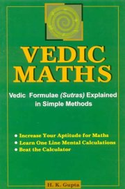 Vedic Maths, H.K. Gupta, M TO Z Books, Vedic Books