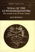 Yoga of the Guhyasamajatantra