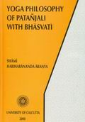 Yoga Philosophy of Patanjali with Bhasvati