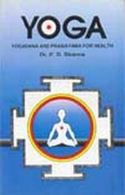 Yoga - Yogasana and Pranayama for Health, P.D. Sharma, YOGA Books, Vedic Books