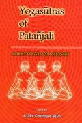 Yoga-Sutras of Patanjali with Bhojavrtti called Rajamartanda