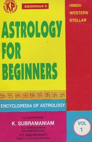 Astrology for Beginners (6 Vols.), K. Subramanian, JYOTISH Books, Vedic Books