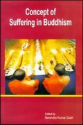 Concept of Suffering in Buddhism