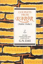 Couplets from Kabir (Kabir Dohe), G.N. Das, INSPIRATION Books, Vedic Books