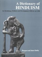 A Dictionary of Hinduism, Margaret and James Stutley, James Stutley, HINDUISM Books, Vedic Books