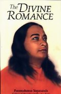 The Divine Romance (Hard Cover)