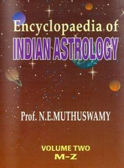 Encyclopaedia of Indian Astrology (Vol. 2), N. E. Muthuswamy, JYOTISH Books, Vedic Books