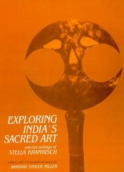 Exploring India's Sacred Art, Barbora Stoller Miller, A TO M Books, Vedic Books