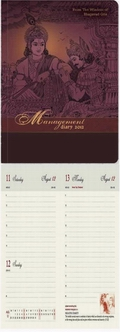 Gita Management 2012 Diary