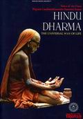 Hindu Dharma The Universal Way of Life (Voice of the Guru Pujyasri Candrasekharendra Sarasvati Svami)