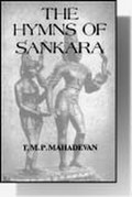 Hymns of Sankara
