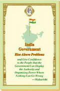 India Government Rise Above Problems