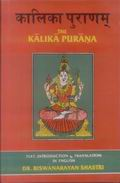 The Kalika Purana: Sanskrit text, introduction & translation in English