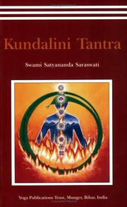 Tantra Books - Discover Tantra Books At Vedic Books - Books From