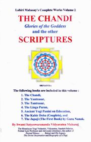 Lahiri Mahasay's Complete Works  (Vol. 2): The Chandi Glories of to Goddess and the other Scriptures, Swami Satyeswarananda Vidyaratna Maharaj, LAHIRI MAHASAYA Books, Vedic Books