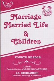Marriage, Married Life and Children, Prof. K S Krishnamurti, PSYCHOLOGY Books, Vedic Books