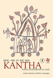 Kantha: Poetry Embroidered on Cloth, Krishna Lal, POETRY Books, Vedic Books