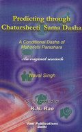 Predicting through Chatursheeti Sama Dasha