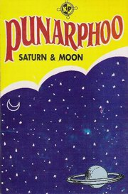 Punarphoo: Saturn & Moon, K.Subramaniam, SEXUALITY Books, Vedic Books