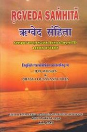 Rg-Veda Samhita: Sanskrit text with English translation (4 Vols.), Ravi Prakash Arya, K.L. Joshi, SPIRITUAL TEXTS Books, Vedic Books
