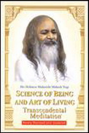 Science of Being and Art of Living: Transcendental Meditation (Maharishi), Maharishi Mahesh Yogi, MASTERS Books, Vedic Books