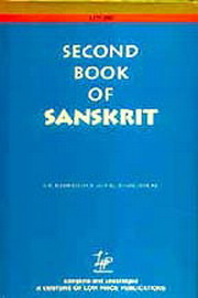Second Book of Sanskrit, R.G. Bhandarkar, SANSKRIT Books, Vedic Books