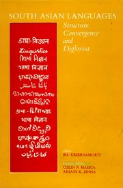 South Asian Languages, Bh. Krishnamurti & Others, Ed., JUST ARRIVED Books, Vedic Books