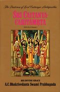 Sri Caitanya Caritamrta (9 Volume Set)