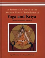 A Systematic Course in the Ancient Tantric Techniques of Yoga and Kriya, Swami Satyananda Saraswati, YOGA Books, Vedic Books