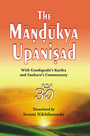 The Mandukya Upanishad, Sri Shankaracharya, UPANISHADS Books, Vedic Books
