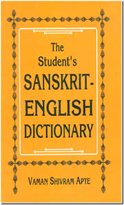The Student's Sanskrit-English Dictionary, Vaman Shivram Apte, SANSKRIT Books, Vedic Books