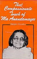 That Compassionate Touch of Ma Anandamayee