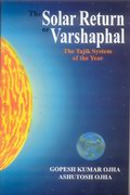 The Solar Return or Varshaphal