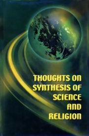 Thoughts on Synthesis of Science and Religion, T.D. Singh, S. Bandhopadhyay, SPIRITUALITY Books, Vedic Books