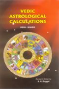 Vedic Astrological Calculations