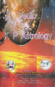 Vedic & KP Astrology by K Hariharan at Vedic Books